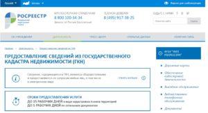 Электронная выписка кадастрового плана территории кадастрового квартала